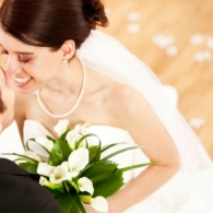 KDL Productions | Adirondack Wedding DJ